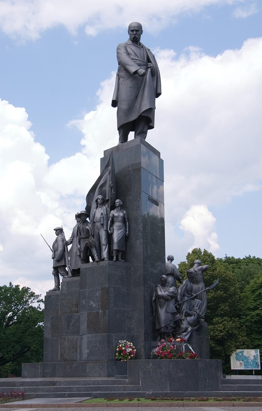Первая столица Украины - Харьков 16